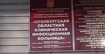 работа в оренбурге для девушек 17 лет