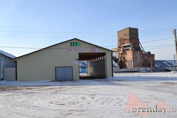 Вакансии саракташский элеватор привода для ленточных транспортеров