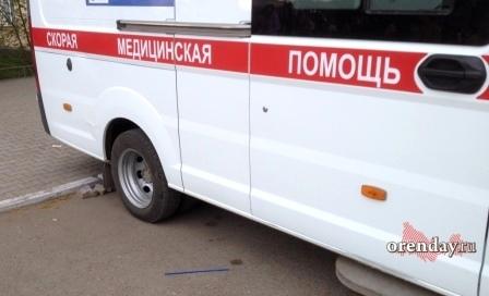 В Новоорском районе отравился дядька, пробовавший заглушить зубную боль таблетками